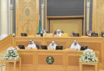 Shoura Council in session. — SPA