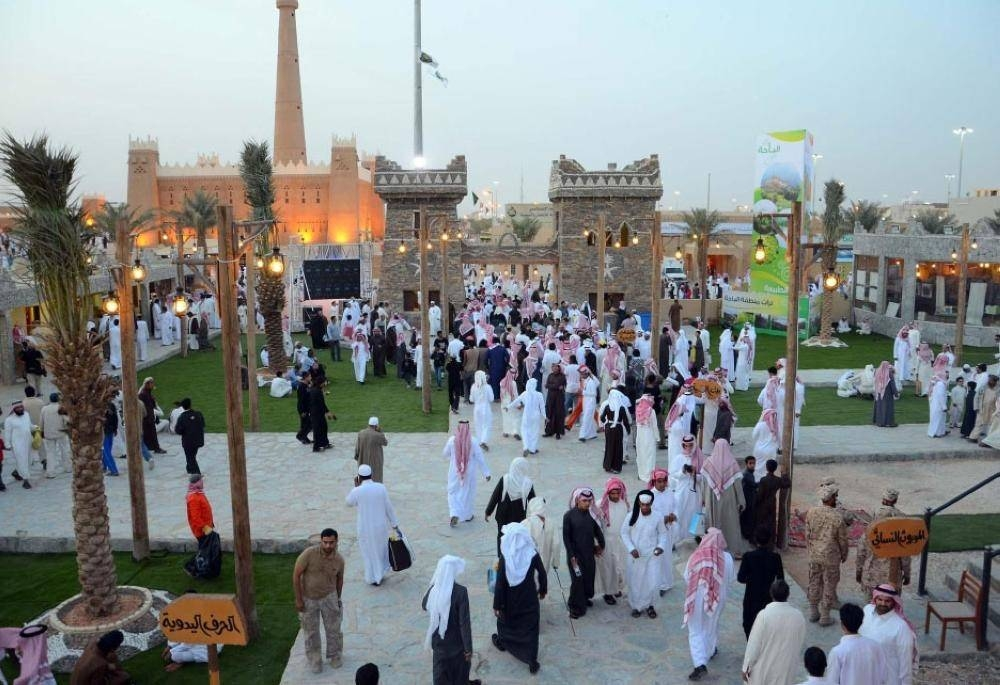 Janadriyah festival set for November 2020, to coincide with G20 summit