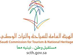 SCTH: Women allowed accommodation in tourism facilities without a mahram