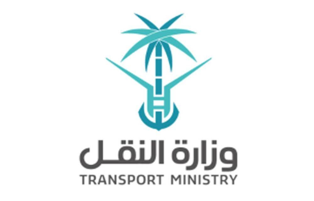 No toll fee in the offing, says Ministry of Transport