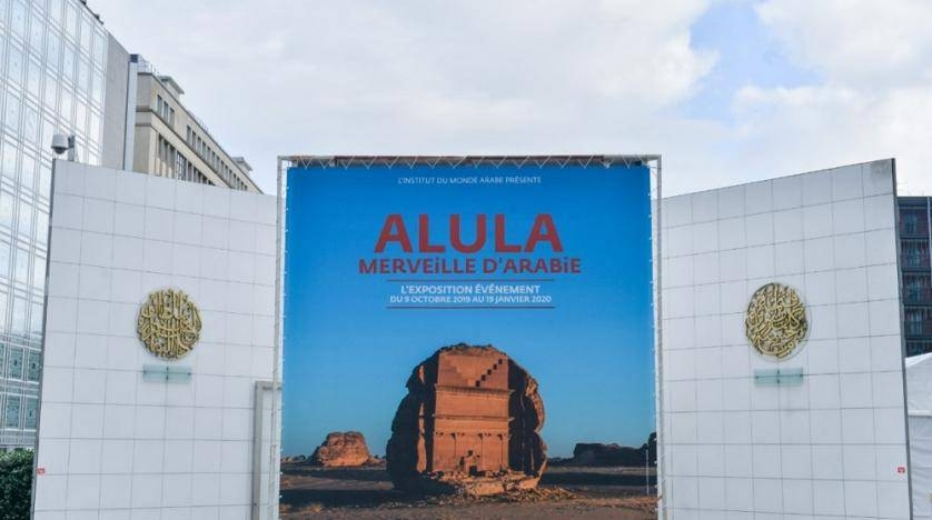 France to host 'AlUla, Saudi Arabia's Wonder' exhibition next Wednesday