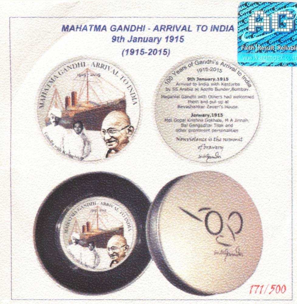 One of the 13 silver-plated limited edition medallions depicting arrival of Mahatma Gandhi along with his wife Kasturba to India on board S.S. Arabia ship at Bombay's Apollo Bunder on January 9, 1916