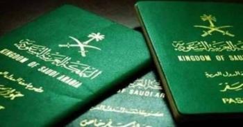 Saudi passports