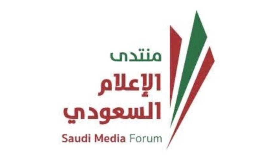 60 reputable personalities to address Saudi Media Forum