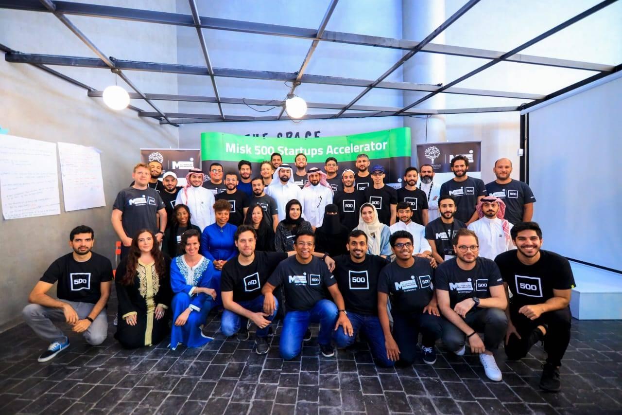 20 startups join 'MiSK 500' MENA Accelerator Program