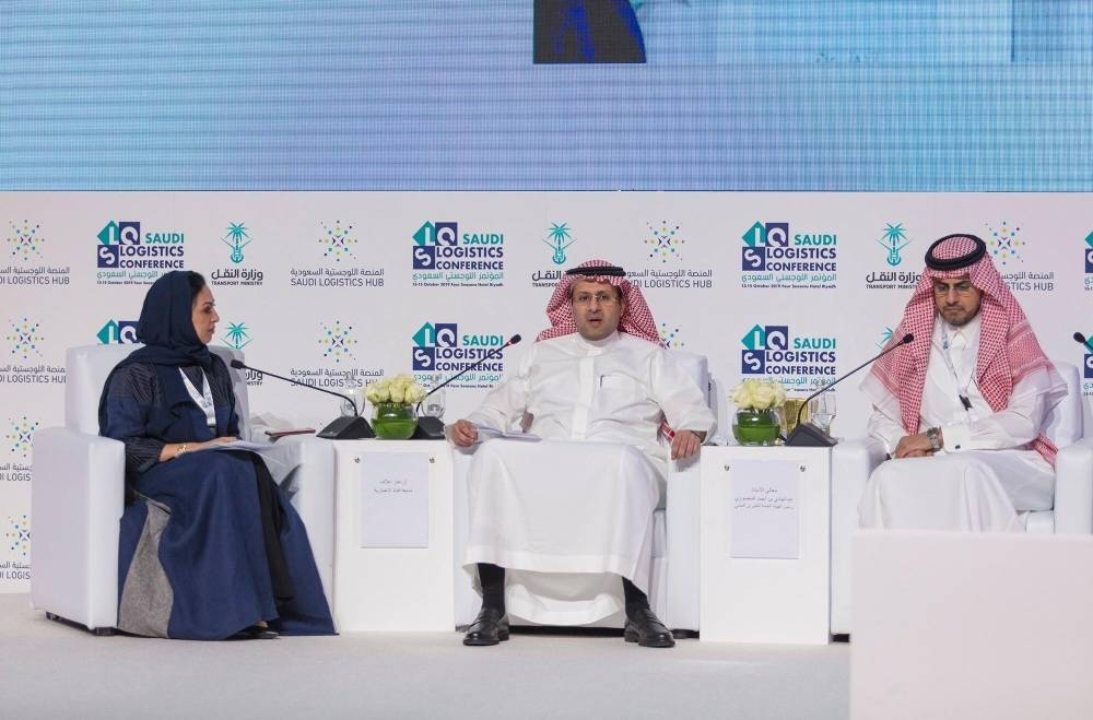 Saudization in Aramco to hit 90% by 2020