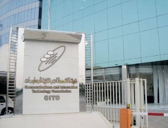 Violating telecom firms slapped with SR7m fines