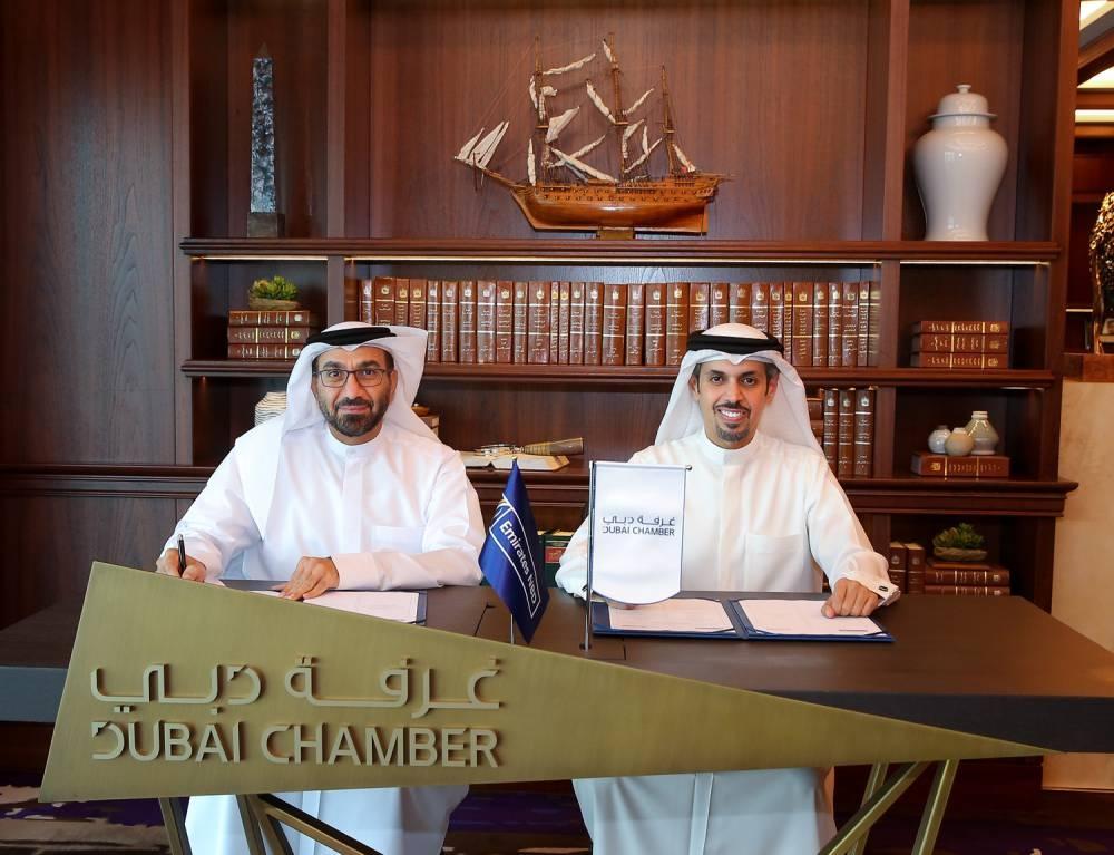 Hamad Buamim and Hesham Abdulla Al Qassim