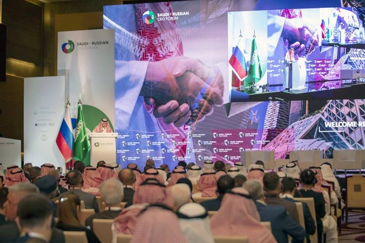 Dr. Majed Bin Abdullah Al Qasabi, minister of commerce and investment, speaking at the Saudi-Russian CEO Forum in Riyadh on Monday. — Courtesy photo