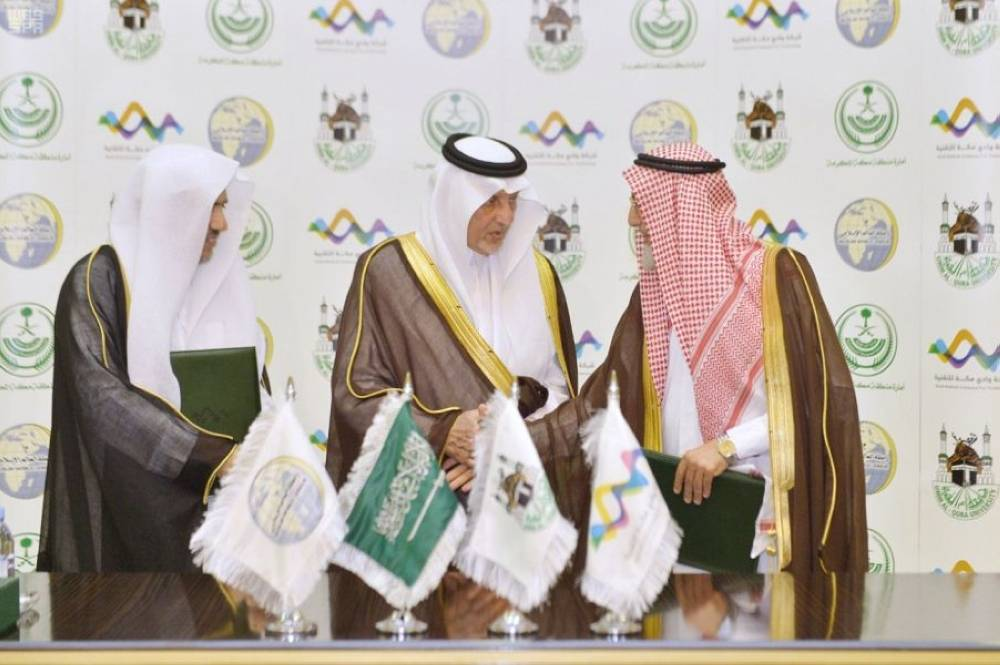 The agreement aims at building an international exhibition in Makkah that serves as a documented historic presentation on the life of Prophet Muhammad (peace be upon him) and the beauty of the Islamic civilization. — SPA