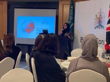 Keynote speaker Nahid Ghazzawi addresses the Jeddah audience