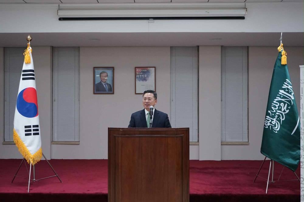 Korean Ambassador Jo Byung-wook speaks at the event.