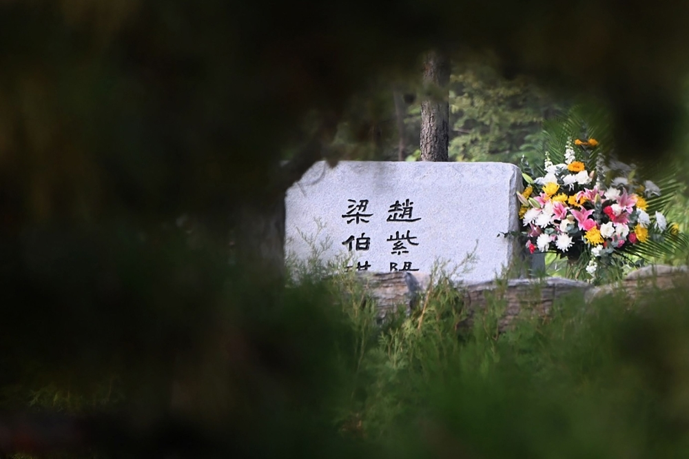 The gravestone of former Chinese Communist Party leader Zhao Ziyang is seen at the Changping cemetery in Beijing, Saturday. — AFP