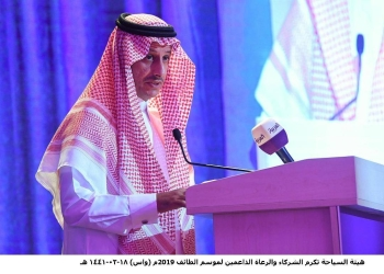 Ahmed Al-Khateeb, chairman of the Saudi Commission for Tourism and National Heritage, speaks at the event in Taif, Friday evening. — Courtesy photo