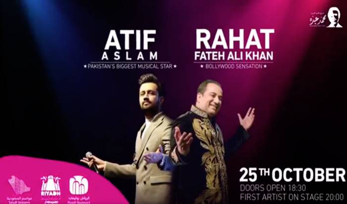 Aslam, Rahat to enthrall audiences in Riyadh next week