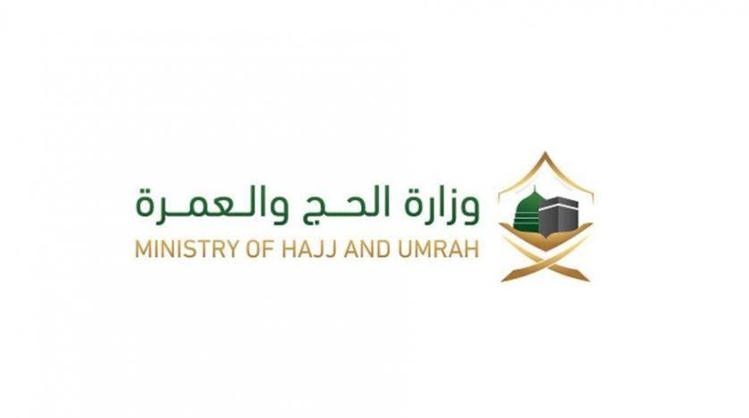 Haj ministry can't cancelmahram condition: Qadi