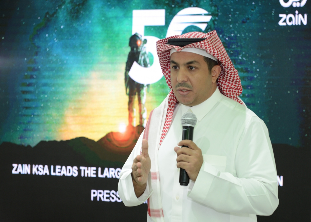 Eng. Abdulrahman AlMufadda