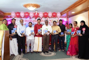 Chief Guest Tamil writer Abul Kalam Azad, 6th from right, presents the Tamil book of Haiku poems by Araathaa during a book release recently.