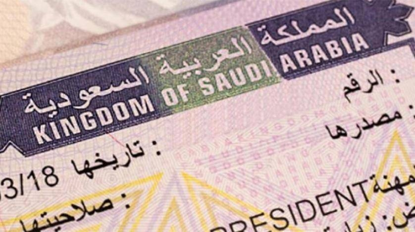 Host visa with 90-day validity soon