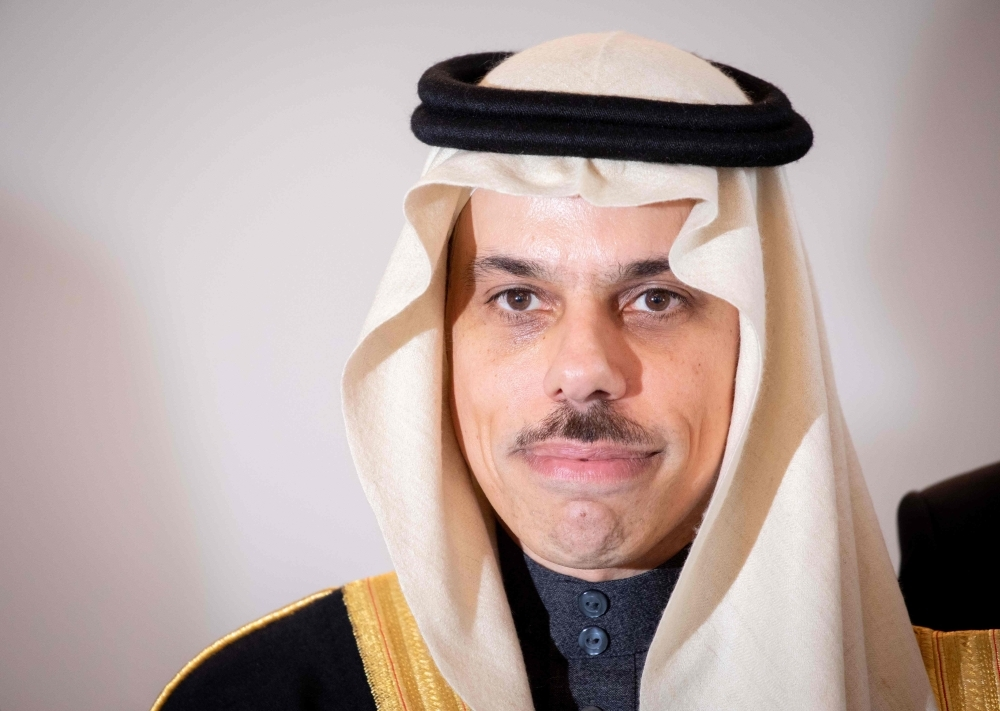 Saudi Minister Says Maximum Pressure Only Way to Get Iran to Negotiate