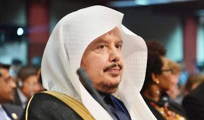 Shoura speaker to attend G20 summit