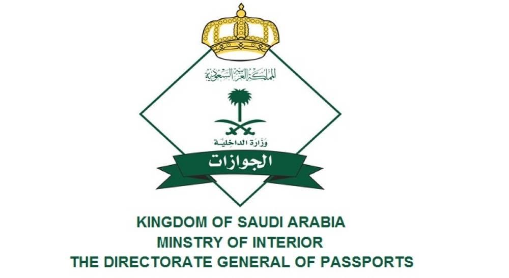 Expats with huroob status cannot enter Saudi Arabia again