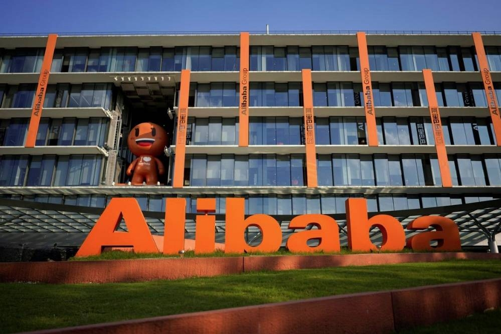 The logo of Alibaba Group is seen at the company's headquarters in Hangzhou, Zhejiang province, China July 20, 2018. — Reuters