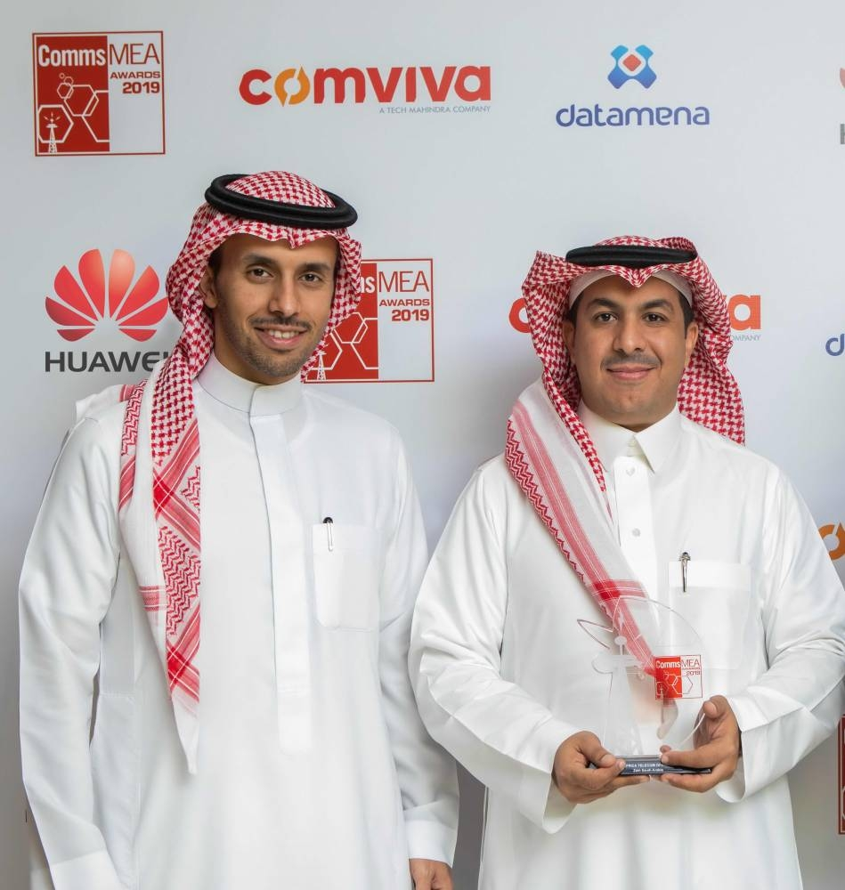 CommsMEA Awards 2019