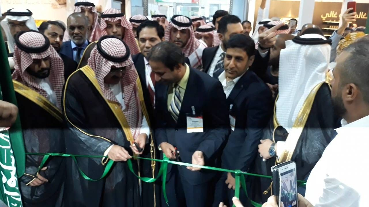 Prince Fahd Bin Muqrin Bin Abdulaziz Al-Saud inaugurates the Exhibition