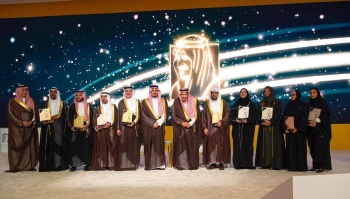 Custodian of the Two Holy Mosques King Salman with winners of King Khalid Foundation 2019 awards in Riyadh, Monday.