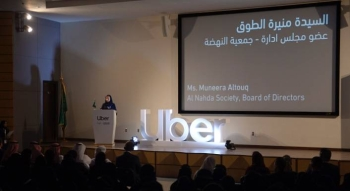 Muneera Altouq, Board Member of Alnahda Society during her speech
