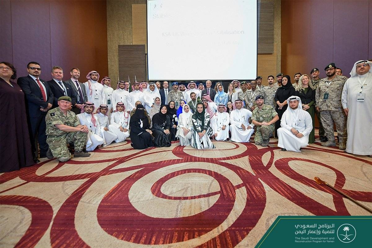 Participants from the Saudi Development and Reconstruction Program for Yemen (SDRPY) and Saudi and UK government ministries and agencies at the KSA-UK Workshop on Stabilization, Riyadh, on Tuesday. — Courtesy photo