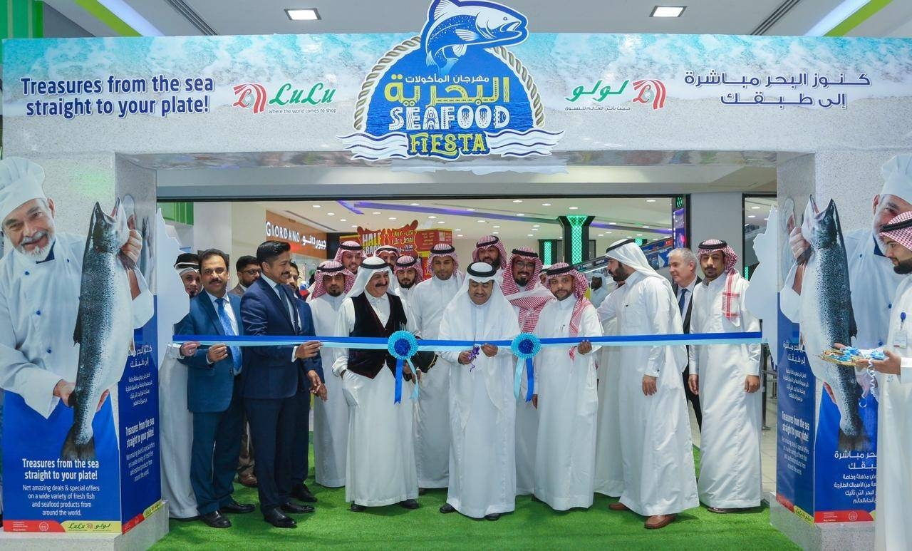 LuLu, the region's top retailer, unveiled its annual seafood fiesta.