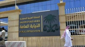Public Prosecution.