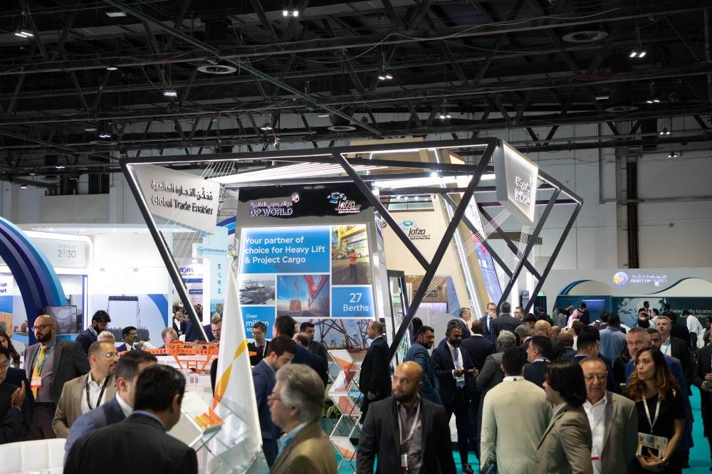 Breakbulk Middle East  Exhibition