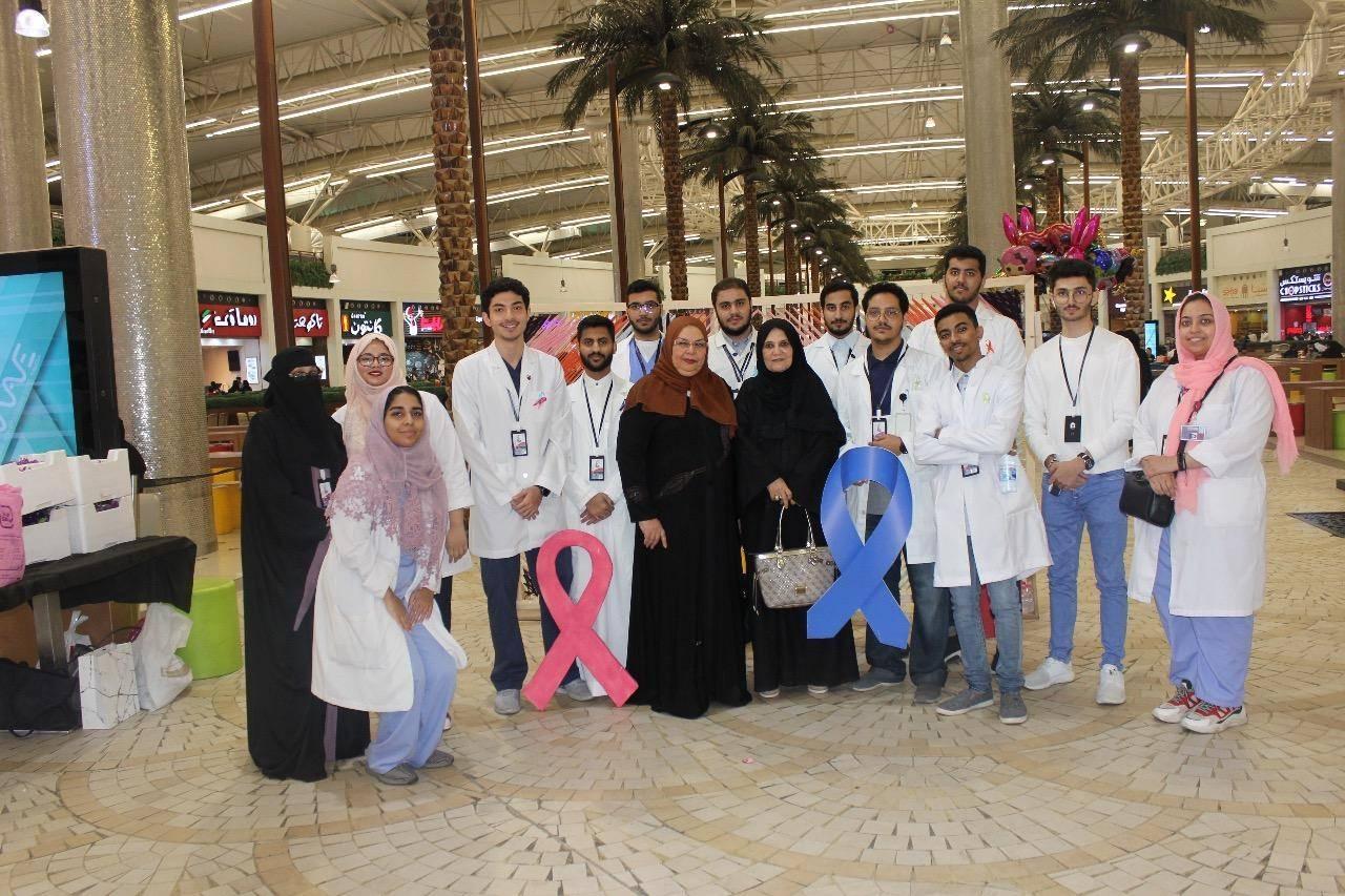 Ibn Sina National College Students Bust Several Cancer Myths Saudi Gazette