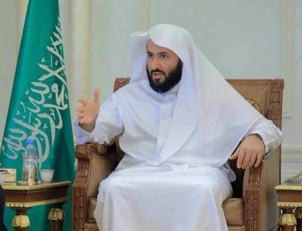Saudi Justice Minister and President of the Supreme Judicial Council Dr. Walid Bin Mohammed Al-Samaani
