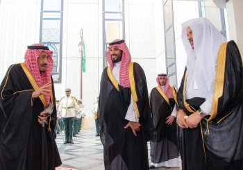 Custodian of the Two Holy Mosques King Salman, Crown Prince Muhammad Bin Salman, deputy premier and minister of defense, Shoura President Sheikh Abdullah Al-Asheikh prior to the Inauguration of the 7th session of the Shoura Council in Riyadh on Wednesday.