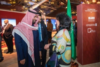 Prince Badr Bin Farhan welcoming guests at the Saudi cultural exhibition at the headquarters of UNESCO. — SPA
