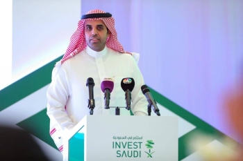 Ibrahim Al-Omar, governor of SAGIA, announcing the new petrochemical investment.