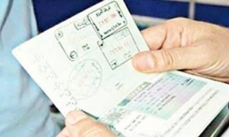 Sr1 000 Fine For Cancelling Exit Only Visa After Expiry Saudi Gazette
