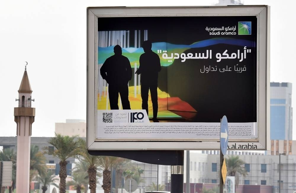 A billboard displaying an advert for Aramco is pictured in Riyadh on Nov. 11, 2019. — AFP