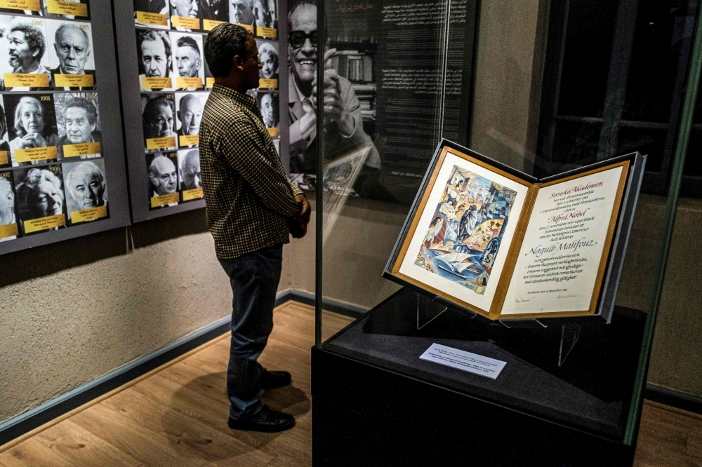 The Nobel prize certificate of Egyptian novelist Naguib Mahfouz is displayed at his museum at Al-Azhar district in the heart of the capital Cairo in this Nov. 7, 2019 file photo. — AFP