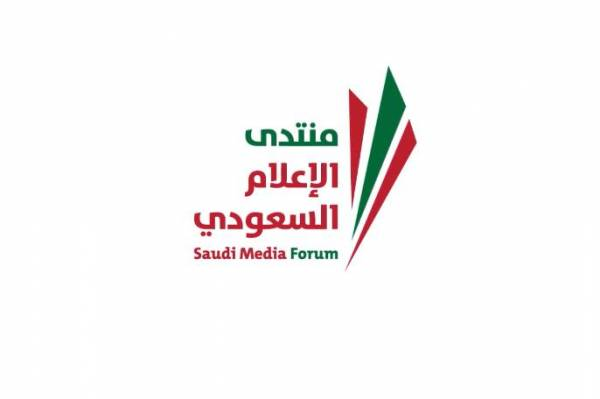 Saudi Media Forum.