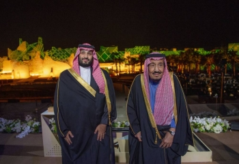 Custodian of the Two Holy Mosques King Salman and Crown Prince Muhammad Bin Salman are seen during the inauguration of the Diriyah Gate project in this Nov. 20, 2019 file photo. (SPA)