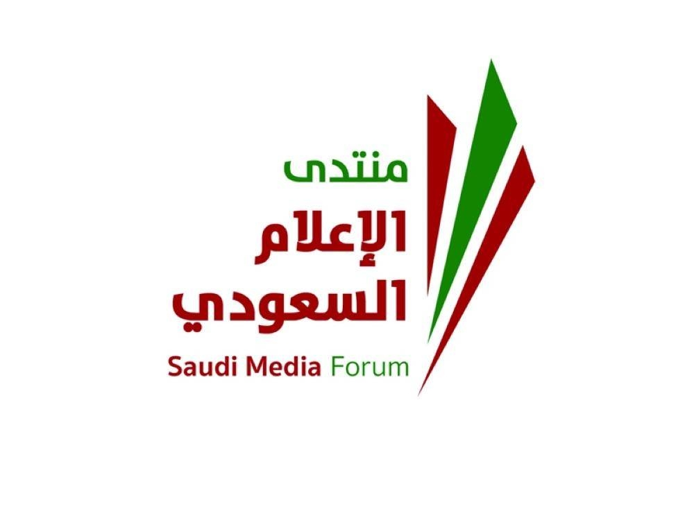 About 1,000 journalists to attend 2-day media forum starting Monday