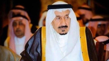 Prince Miteb Bin Abdulaziz