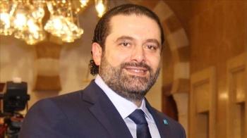 Saad Al- Hariri