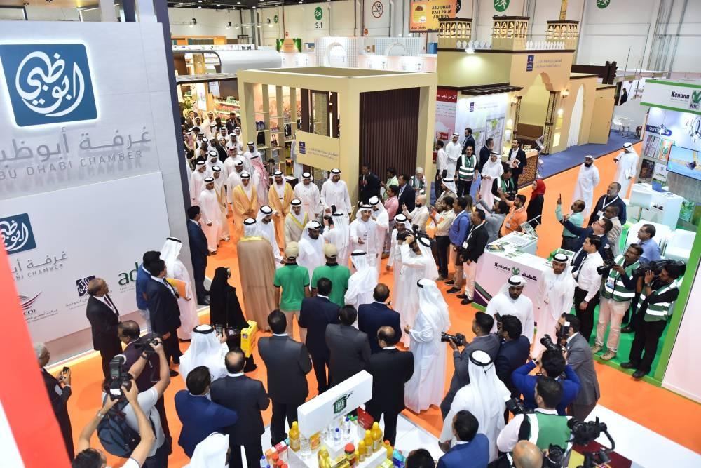 5th Abu Dhabi Date Palm Exhibition set