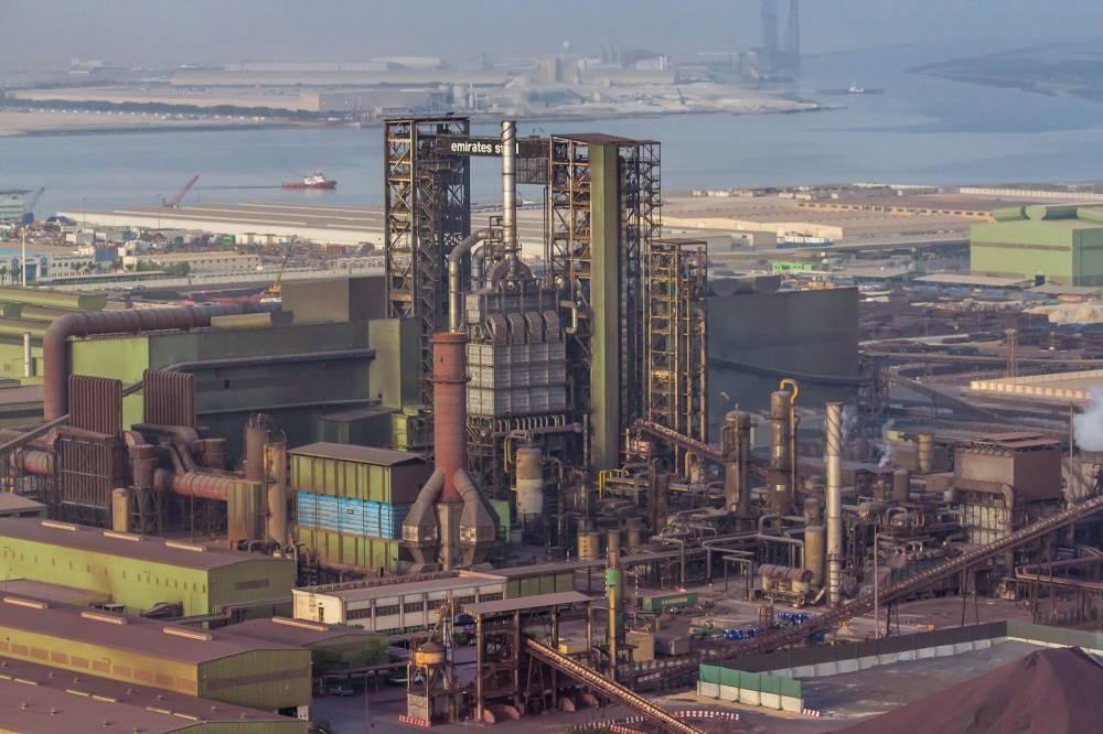 Regional metals industry to meet amid challenges